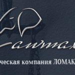 Ломакс